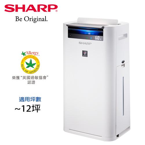 SHARP 夏普日本原裝水活力空氣清淨機KC-JH50T-W