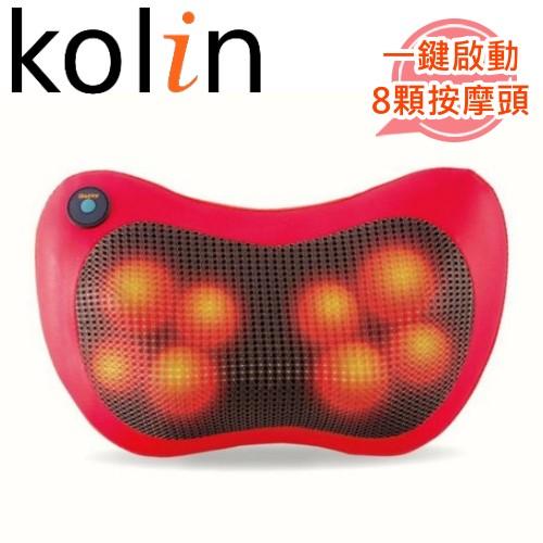 kolin 歌林 溫熱型揉捏按摩靠墊(KMA-HC100)