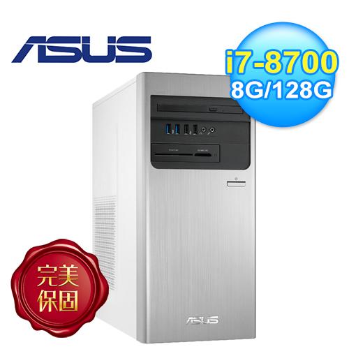 【ASUS 華碩】H-S640MB-I78700019T 桌上型電腦