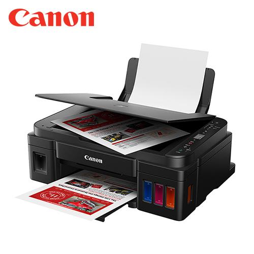 Canon|PIXMA G3010 原廠大供墨複合機