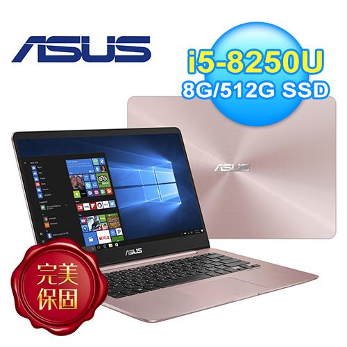 ASUS 華碩 ZenBook UX430UN-0182C8250U 14吋窄邊框 筆電 玫瑰金