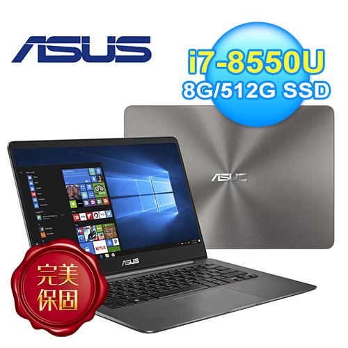 ASUS 華碩 ZenBook 14吋窄邊框筆電 石英灰(UX430UN-0191A8550U)