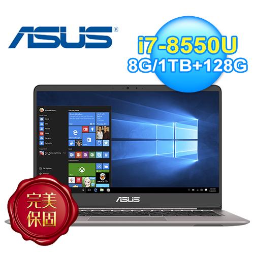 ASUS ZenBook UX410UF-0073A8550U 石英灰