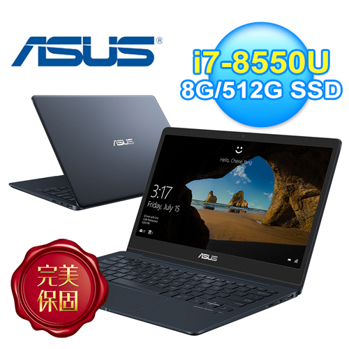 ASUS ZenBook UX331UAL-0041C8550U 13吋超薄邊框筆電 深海藍