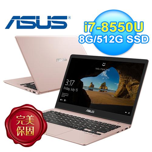 ASUS UX331UAL-0061D8550U 13吋筆電 玫瑰金