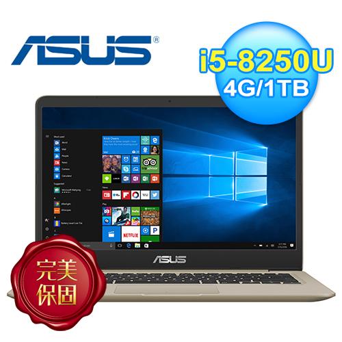 ASUS 華碩 VivoBook S410UF-0031A8250U 14吋筆電 冰柱金