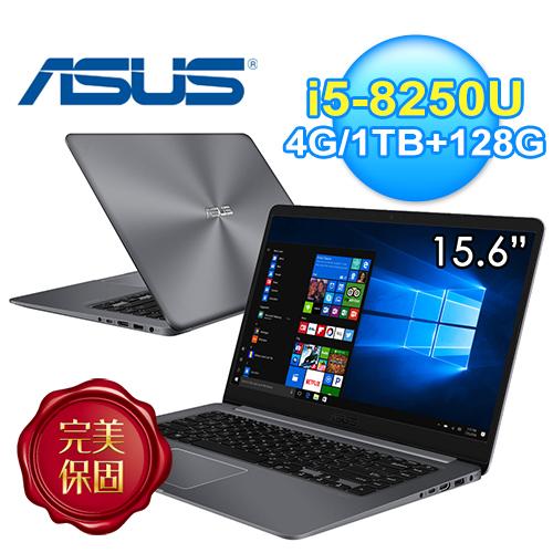 ASUS 華碩 X510UF-0073B8250U 15.6吋筆電 冰河灰