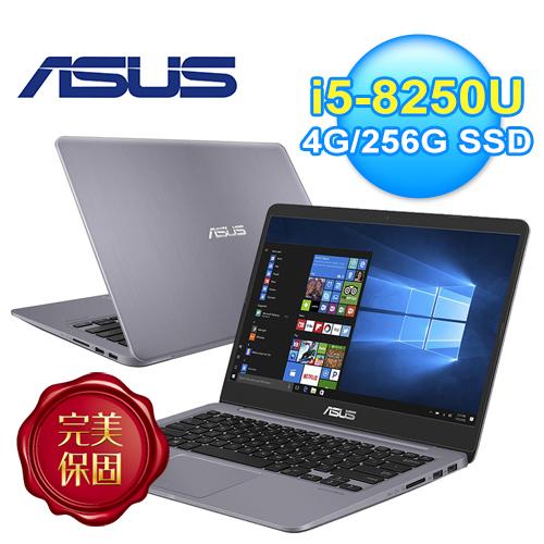 Asus 華碩 S410UA 14吋窄邊框筆記型電腦 S410UA-0111B8250U 14吋 i5-8250U 4GB*1 DDR4 256G SSD