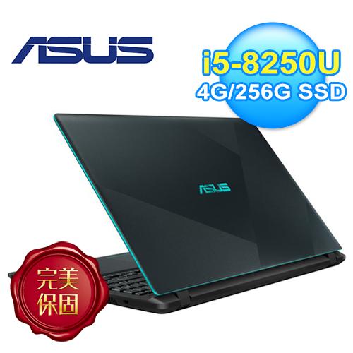 ASUS 華碩 X560UD-0091B8250U 15.6吋筆記型電腦 閃電藍
