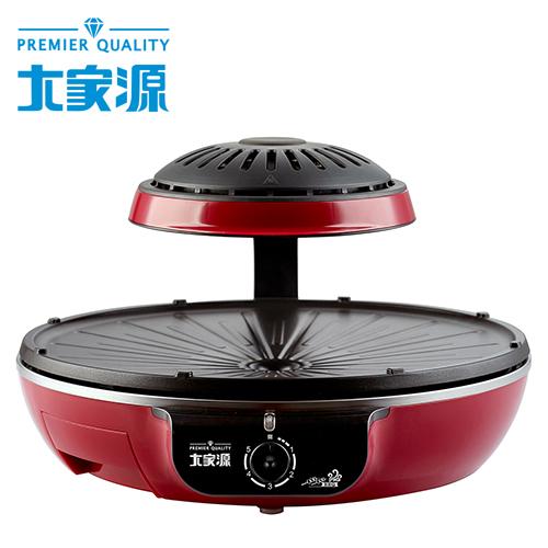 【大家源】紅外線無煙燒烤爐 (TCY-3706)