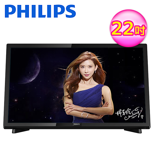 PHILIPS 飛利浦 22吋護眼液晶顯示器+視訊盒 22PFH5403