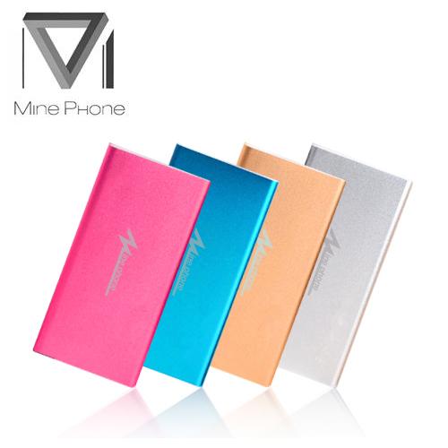 Mine Phone MCK15000 超極薄行動電源 7500mAh 銀色