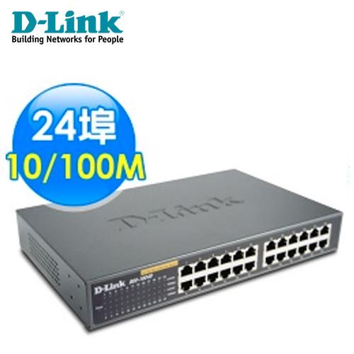 D-LINK DES-1024D 24埠交換器