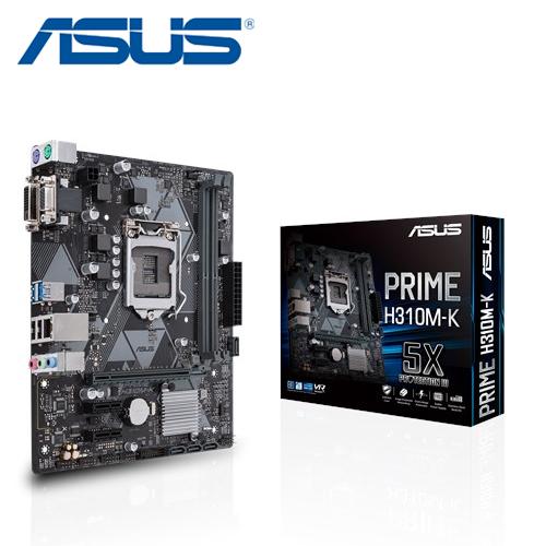 【ASUS 華碩】PRIME H310M-K 主機板