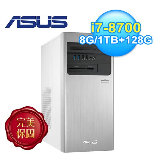 【ASUS 華碩】H-S640MB-I78700032T 桌上型電腦