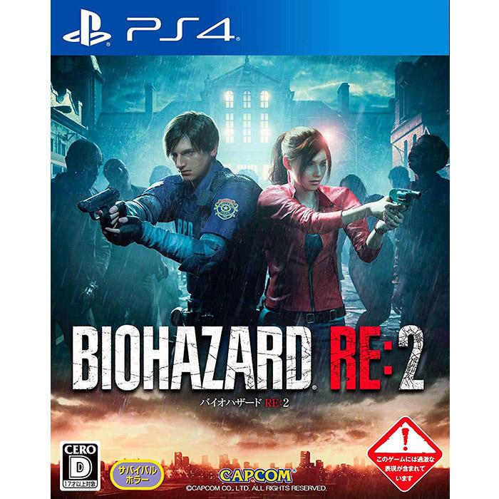 【PS4 遊戲】惡靈古堡 2 重製版《中文版》