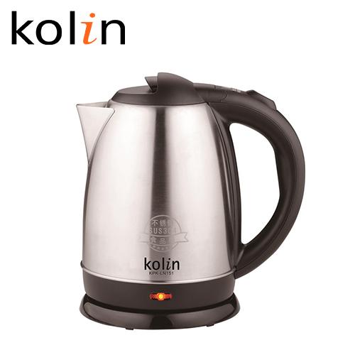 【Kolin 歌林】1.5L不銹鋼快煮壺(KPK-LN151)