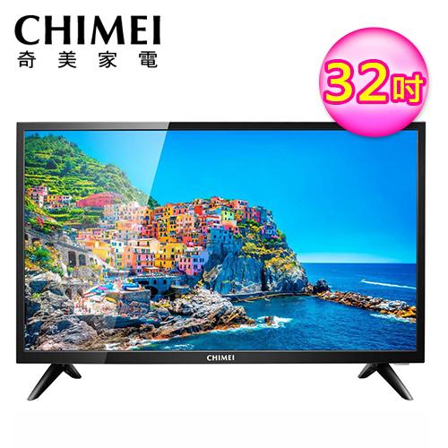 【CHIMEI 奇美】32吋 低藍光液晶顯示器+視訊盒(TL-32A600)