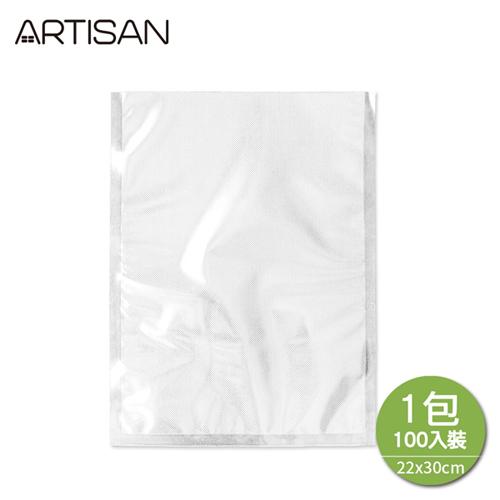 【ARTISAN|奧的思】22x30cm網紋式真空包裝袋/100個入 VB2230