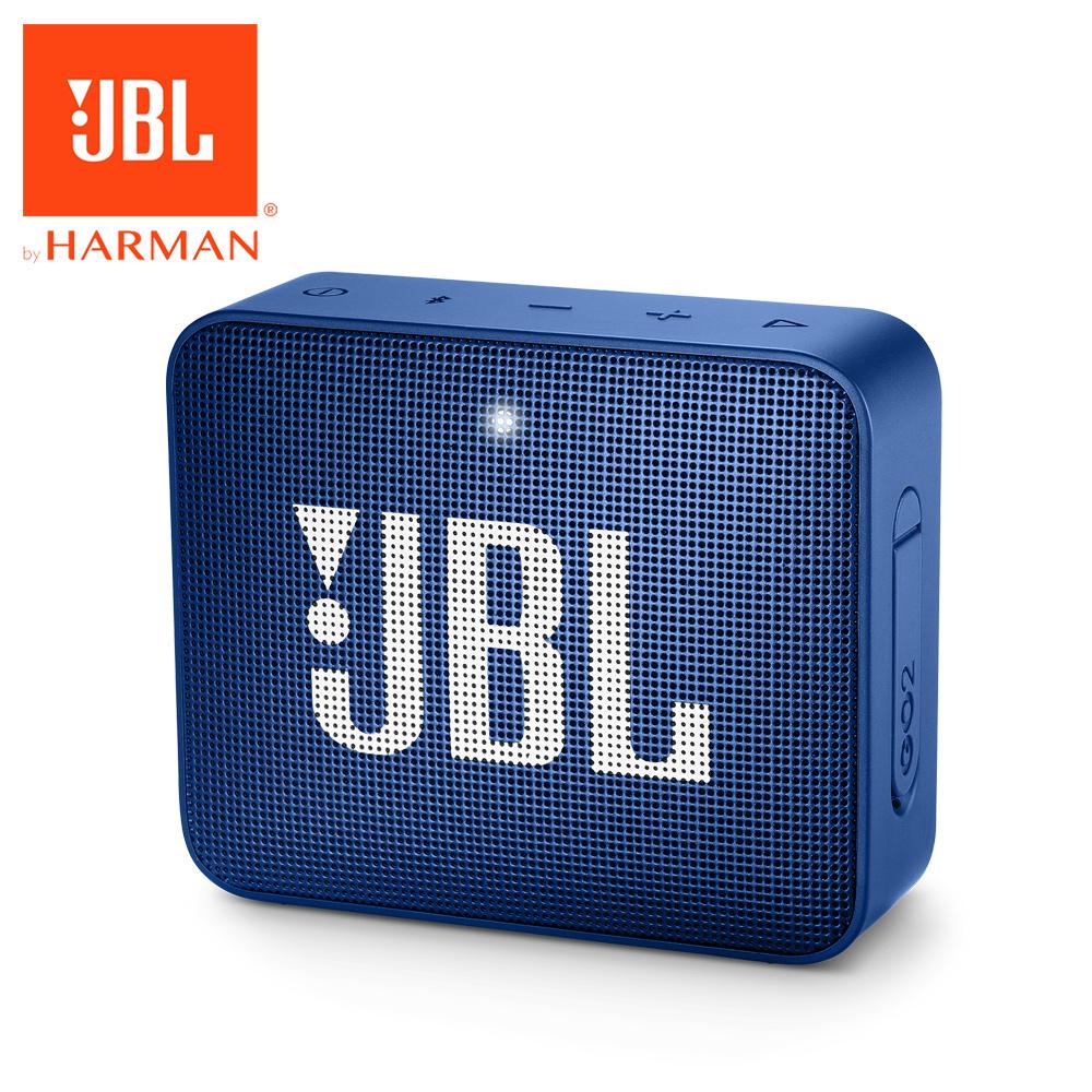 【JBL】GO 2 可攜式防水藍牙喇叭(深海藍)