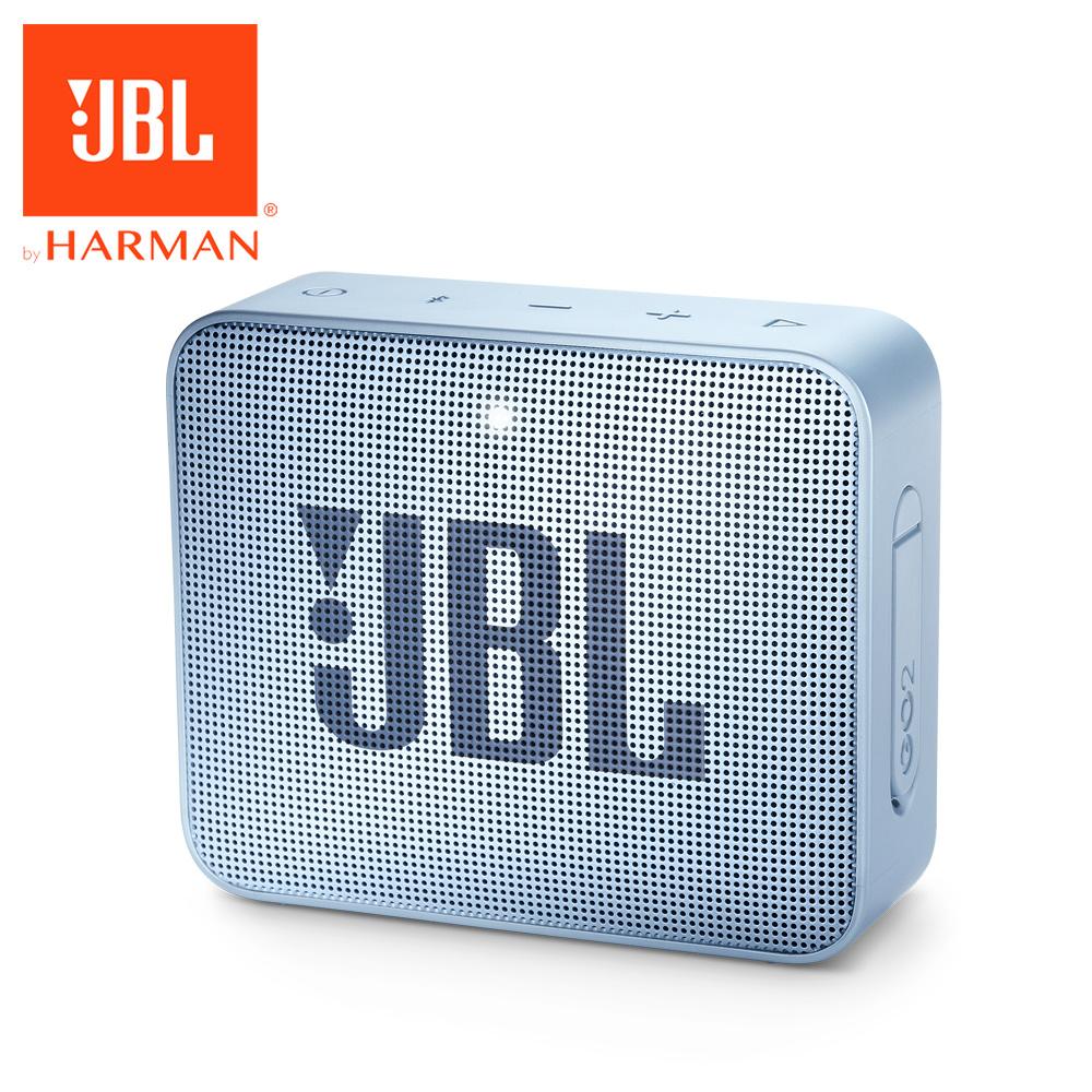 【JBL】GO 2 可攜式防水藍牙喇叭(冰塊藍)
