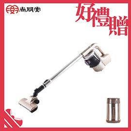 【買就送】尚朋堂 HEPA無線充電吸塵器SV-03DC