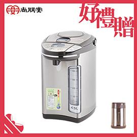 【買就送】尚朋堂4.5L電熱水瓶SP-842SD