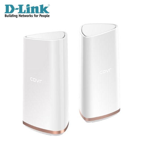 D-Link 三頻全覆蓋家用 Wi-Fi 系統 COVR-2202