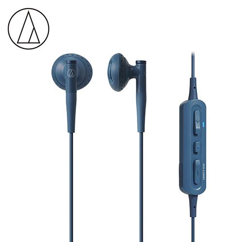 【audio-technica 鐵三角】ATH-C200BT 無線藍牙 耳塞式耳機-藍色