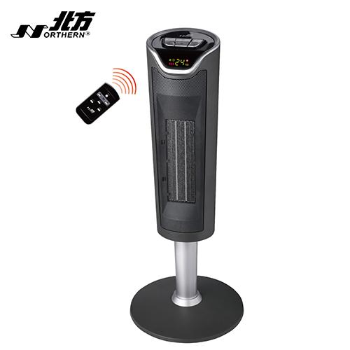 【Northern 北方】智慧型陶瓷遙控電暖器(PTC56201TR)