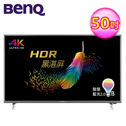 【BenQ】50型 4K HDR 智慧藍光雙認證顯示器+視訊盒(E50-700)