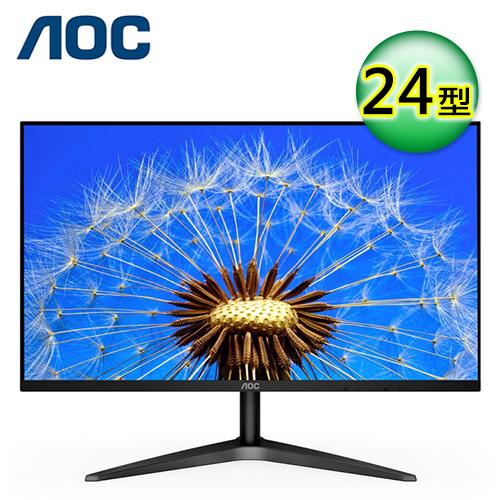 【AOC】24B1H 24型 廣視角顯示器