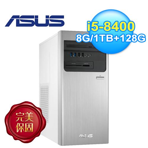 【ASUS 華碩】H-S640MB-I58400033T 桌上型電腦