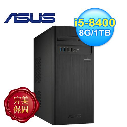 【ASUS 華碩】H-S340MC-I58400030T 8代i5 桌上型主機
