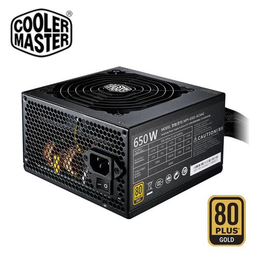 Cooler Master 酷媽 MWE GOLD 650W 金牌 電源供應器