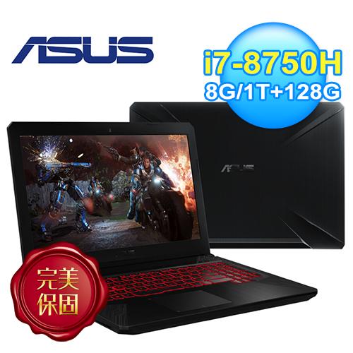 【ASUS 華碩】TUF Gaming M-FX504GM-0041C8750H 15.6吋 電競筆電 戰鎧灰