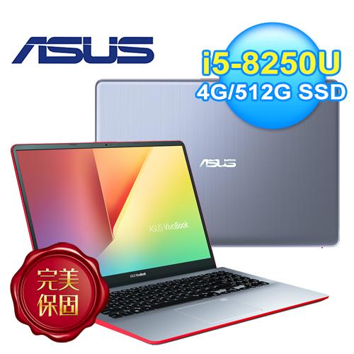【ASUS 華碩】VivoBook S15 15吋筆電 紅(S530UN-0091B8250U)