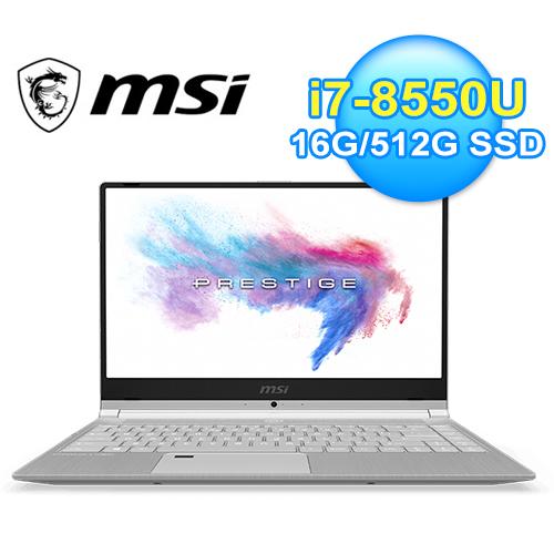 【MSI 微星】PS42 Modern 8RC-027TW 14吋 輕薄窄邊框 筆電