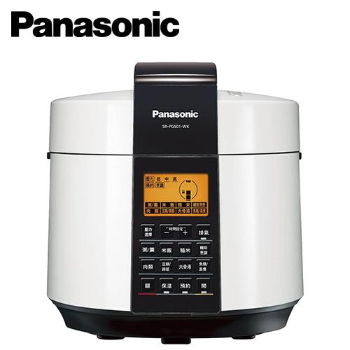 【Panasonic  國際牌】5L微電腦壓力鍋(SR-PG501)