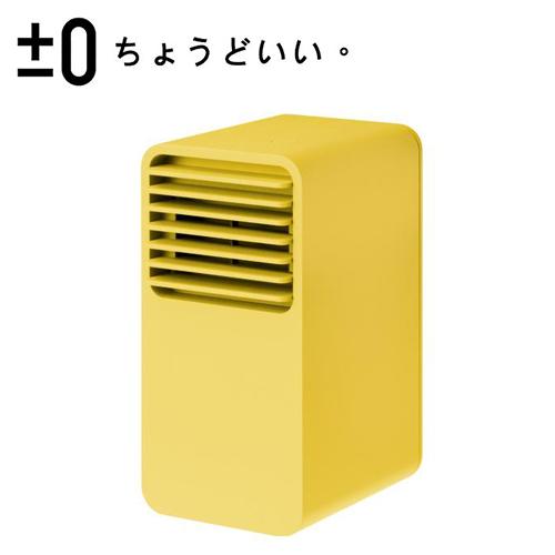 【正負零±0】迷你陶瓷電暖器 黃色 (XHH-Y120)