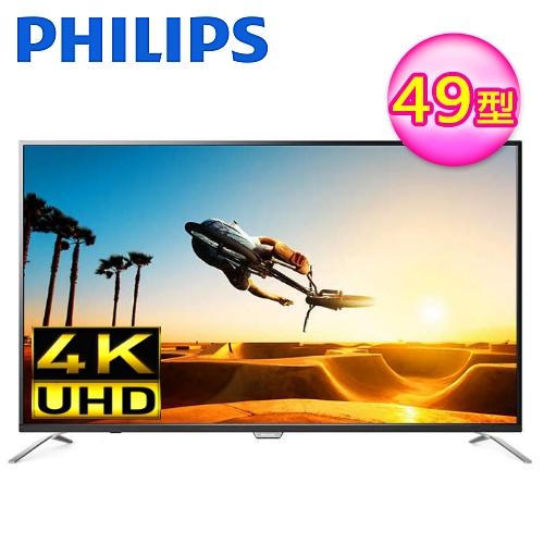 (含運無安裝)飛利浦49吋4K超薄聯網顯示器+視訊盒49PUH7032