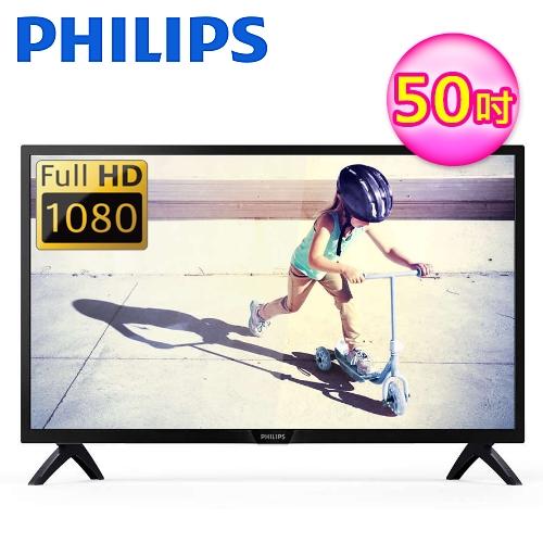 (含運無安裝)飛利浦50吋FHD顯示器+視訊盒50PFH4002