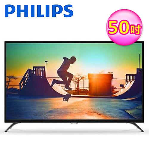 (含運無安裝)飛利浦50吋4K聯網顯示器+視訊盒50PUH6002