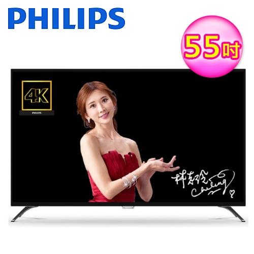 (含運無安裝)飛利浦55吋4K超薄聯網顯示器+視訊盒55PUH7052