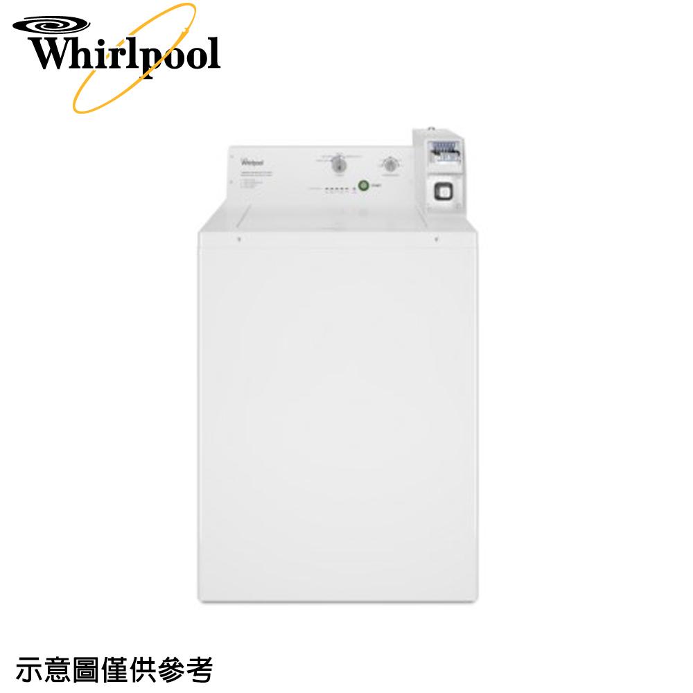 【Whirlpool惠而浦】9公斤商用投幣直立式洗衣機CAE2765FQ