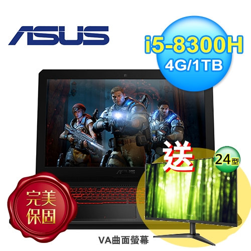 【ASUS 華碩】TUF Gaming FX504GD-0211A8300H 15.6吋 電競筆電