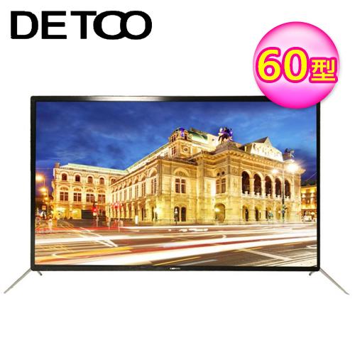 【DETCO 大帝可】60型 FHD 智慧背光液晶顯示器(DT-60WA)