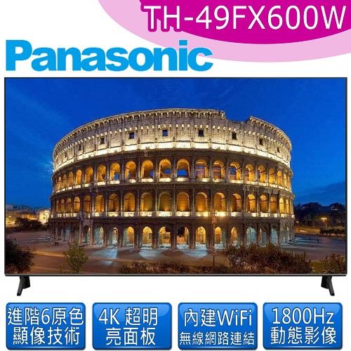Panasonic國際牌49吋4K聯網電視電視TH-49FX600W