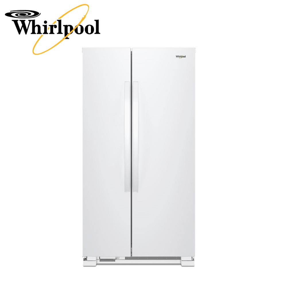 【Whirlpool惠而浦】640公升對開雙門冰箱WRS312SNHW