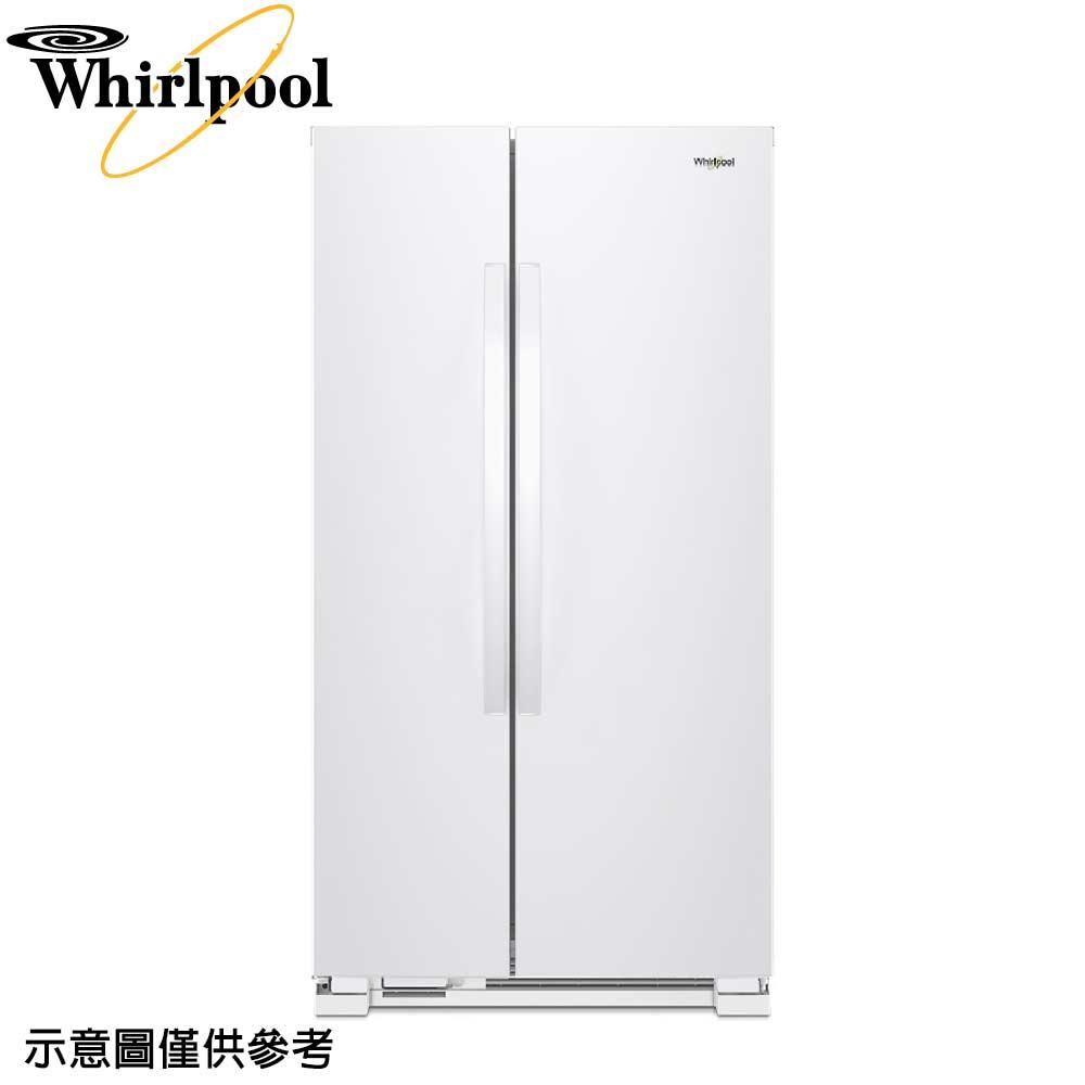 【Whirlpool惠而浦】740公升對開雙門冰箱 WRS315SNHW